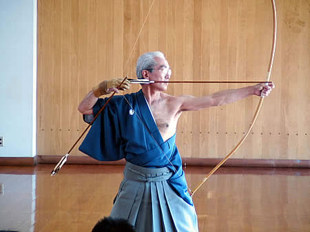 Kyudo Online Library Project